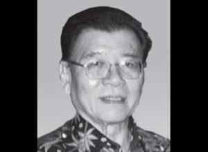 Antonius Sam Santoso alias Thio Kwir Sing, tersangka kasus korupsi aset PT PWU.