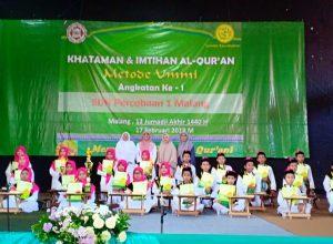 Para siswa-siswi SDN Percobaan 1 Kota Malang, Jatim ini dinyatakan lulus setelah mengikuti imtihan munaqosah (uji publik) mengaji Alquran di Gedung Kesenian Gajayana Kota Malang, Minggu (17/2/2019).