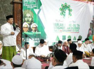 Ketua DPC Nahdlatul Ulama Kota Batu HA Budiono saat memberi sambutan dalam acara Harlah ke-96 NU.